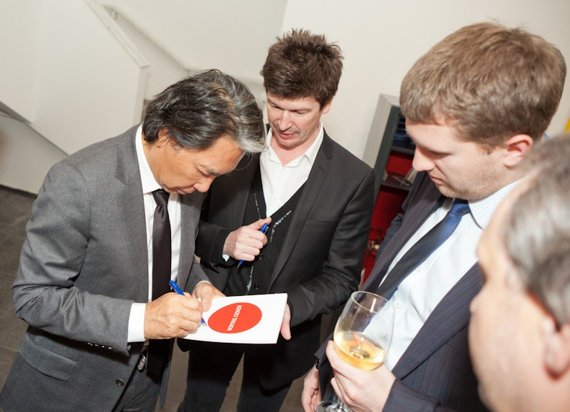 Igor Mazepa invited Lado Gurgenidze and KENZO as special guests for Concorde Capital Reception 2012. Photo#18