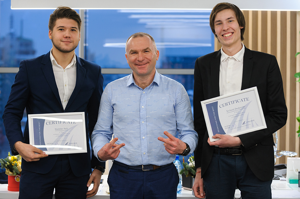 Igor Mazepa rewarded authors of the most successful solutions of Concorde Capital case. #6